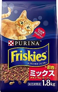 フリスキー ドライ お肉ミックス チキン・ラム・ビーフ入り 1.8kg