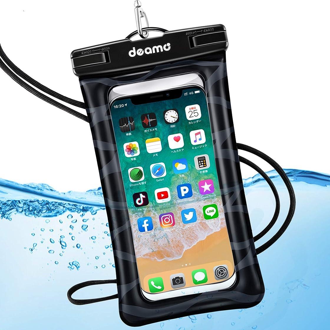 に対して拳判定Deamo 完全防水ケース 水に浮く iPhone Xs Max/8/7/6/Plus、Xperia、Samsung等6インチまでの全機種対応、海 プール お風呂 ダイビング 釣り 砂浜 水遊び等で大活躍 高級ネックスト ラップ付属 防水ポーチ スマホ用防塵?防水ケース
