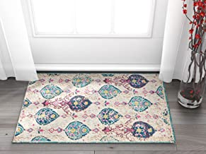 Well Woven Sera Multi Blue & Pink Oversized Panel Design Short Pile Kilim-Style Modern 2x3 (2' x 3') Area Rug Vintage Oriental Multicolor Pattern