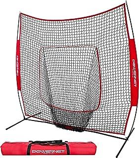 بیس بال بیس بال و Softball Practice NetNet 7 × 7 با قاب چارچوب