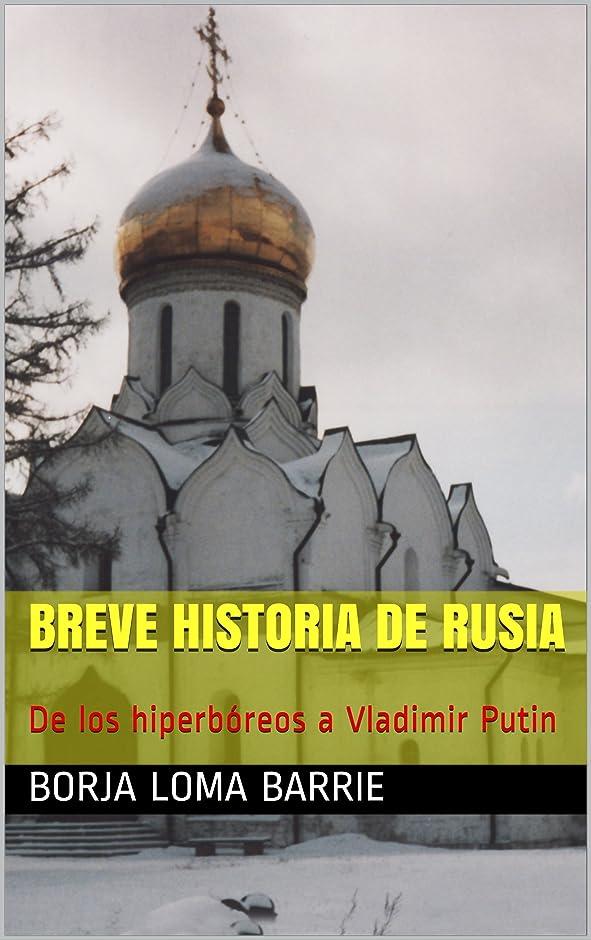 噴出する反逆支店Breve historia de Rusia: De los hiperbóreos a Vladimir Putin (Spanish Edition)