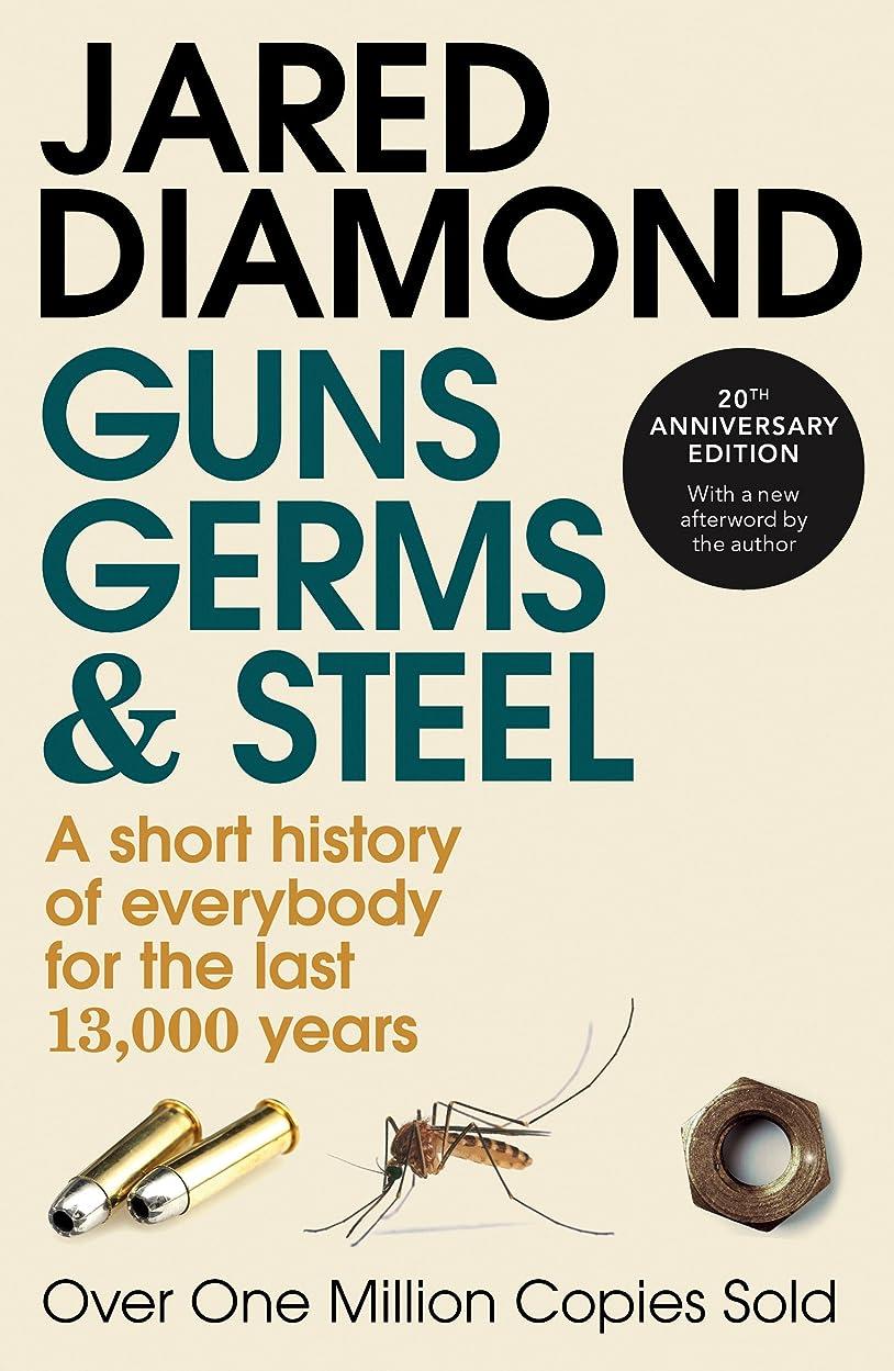 噴水感嘆符特性Guns, Germs and Steel: A short history of everybody for the last 13,000 years (English Edition)