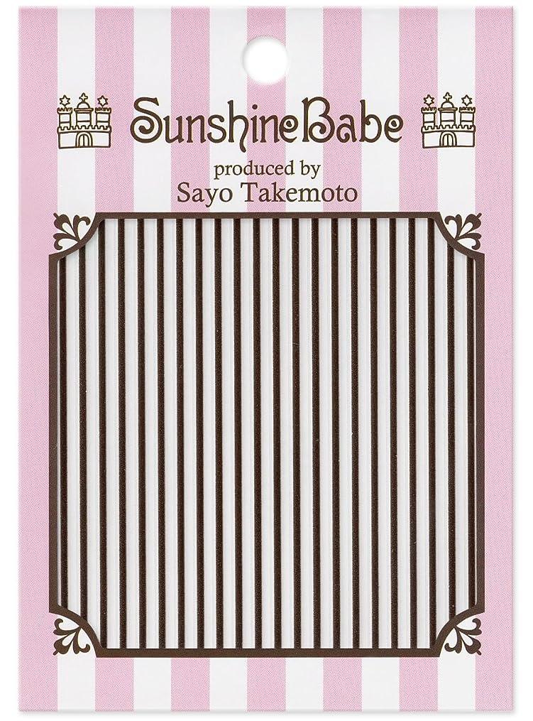 見捨てられた引き金夕方サンシャインベビー ジェルネイル 武本小夜のネイルシール Sayo Style ストライプ 1mm グレー