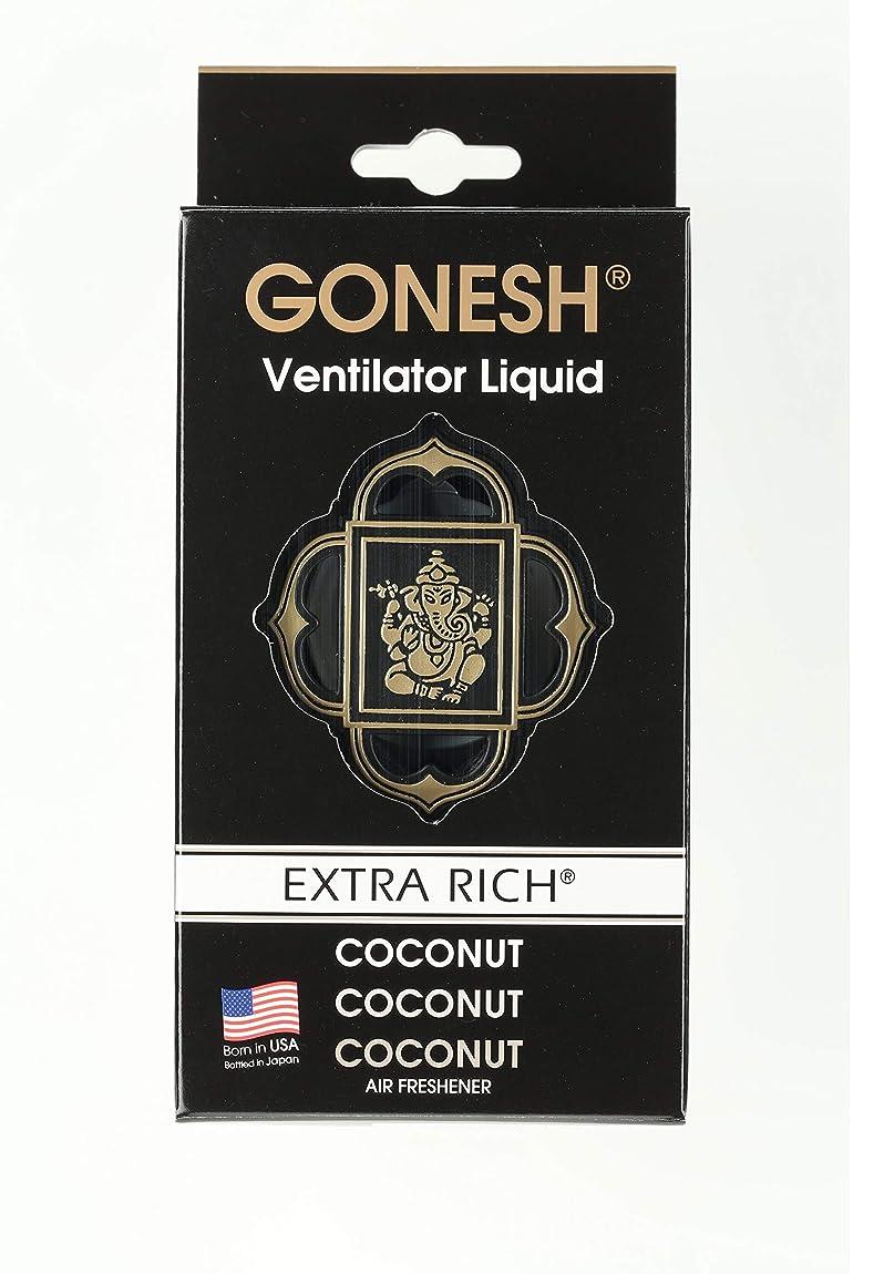 パッチビジターロマンスGONESH(ガーネッシュ)ヴェンティレーターリキッド ココナッツ(ココナッツの香り)