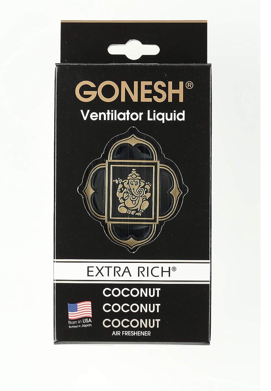 学習かろうじて勝利したGONESH(ガーネッシュ)ヴェンティレーターリキッド ココナッツ(ココナッツの香り)