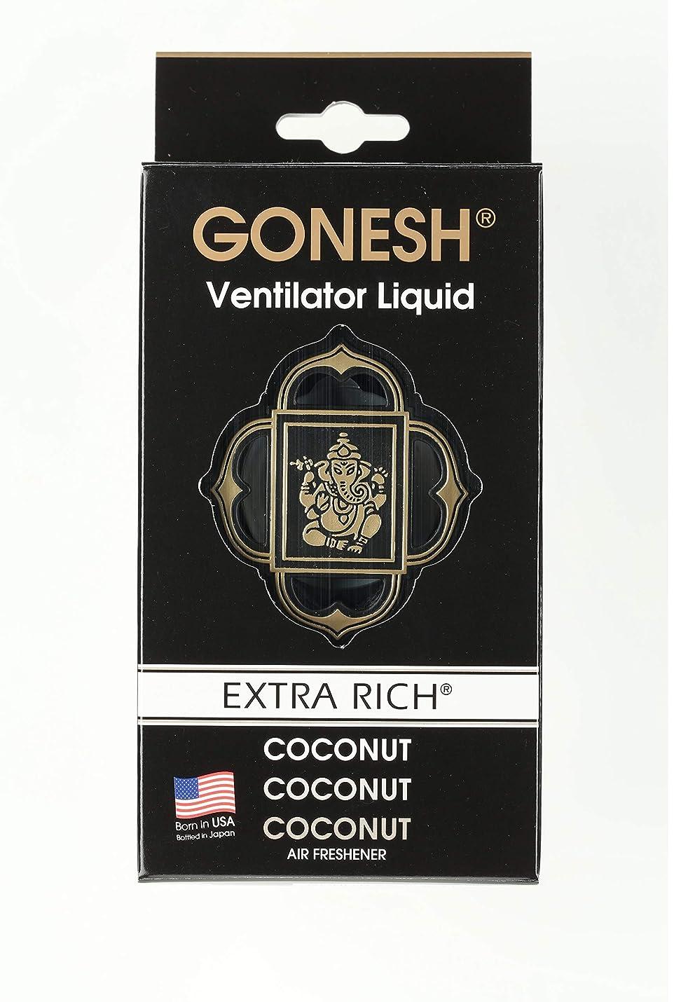 操縦するよろしく曲線GONESH(ガーネッシュ)ヴェンティレーターリキッド ココナッツ(ココナッツの香り)