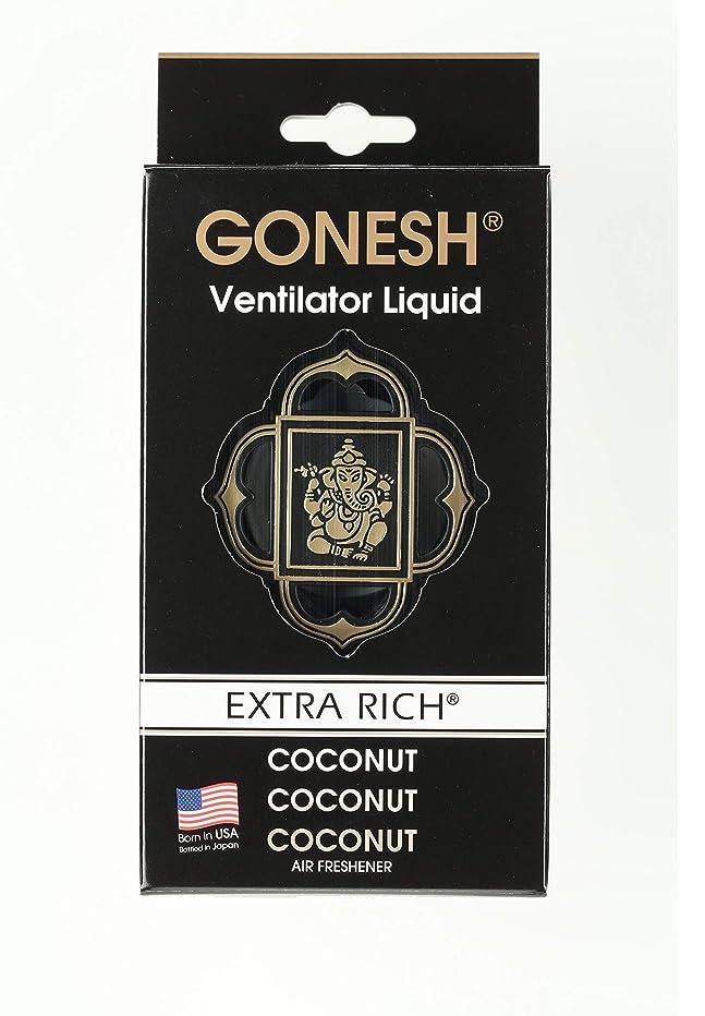 処理する中学部長GONESH(ガーネッシュ)ヴェンティレーターリキッド ココナッツ(ココナッツの香り)