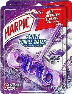 Harpic Harpic Harpic Toilet Rim Block, Lavender, 2 x 35 gm