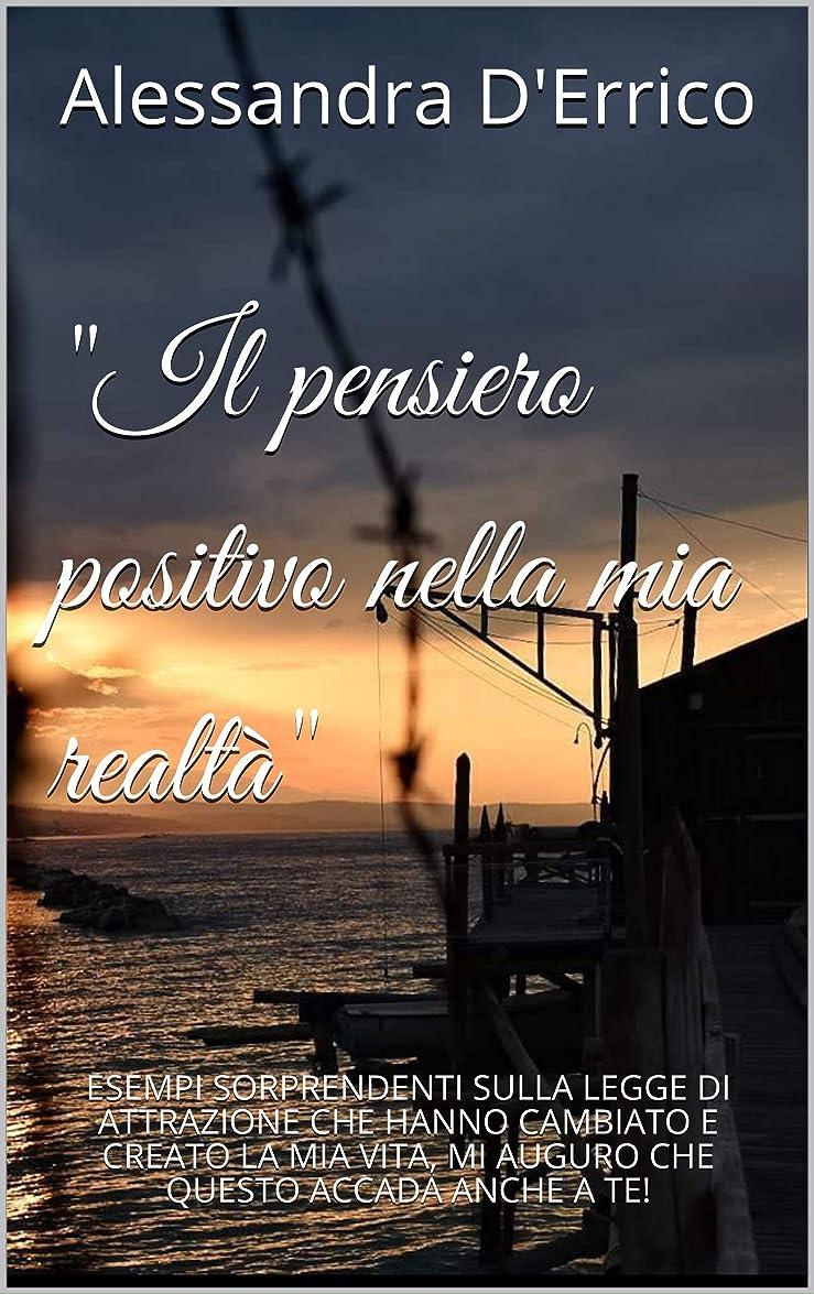 庭園国内の望みIl pensiero positivo