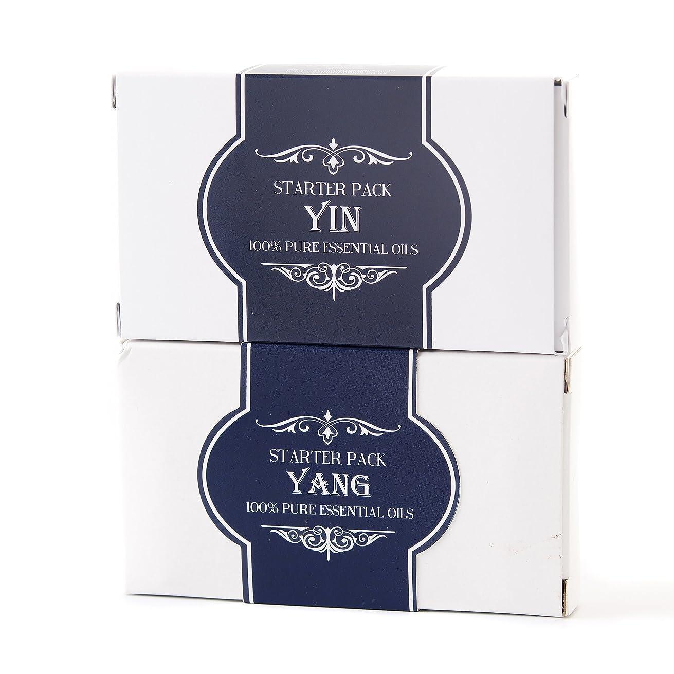 政治家の情報消防士Essential Oils Twin Pack - Yin and Yang