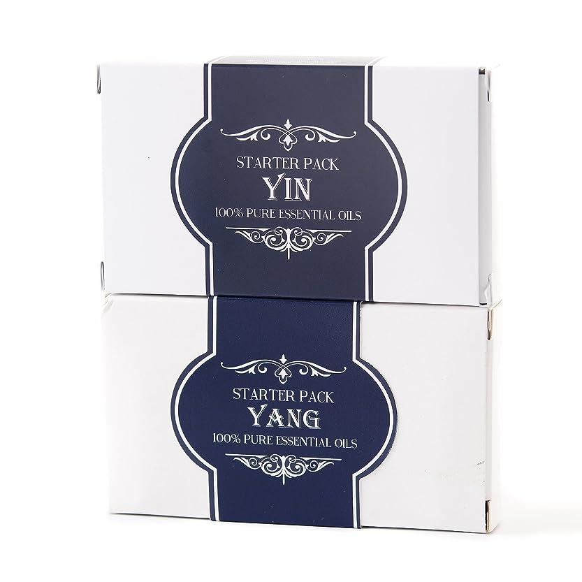 医療の別にアジアEssential Oils Twin Pack - Yin and Yang