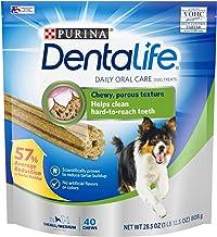 Purina DentaLife سگ های کوچک و متوسط دوست داشتنی