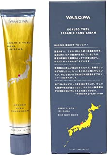 WANOWA オーガニック 国造ゆず ハンドクリーム Organic KOKUZO YUZU Hand Cream ワノワ 和の環