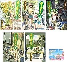 YOTSUBA & ! (YOTSUBATO) Japanese Comics 5 Books Bundle Set , Manga YOTSUBA& ! 1 , 2 , 3 , 4 , 5 (Japanese Edition) and Original Sticky Notes