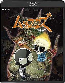 【Amazon.co.jp限定】ムタフカズ(ステッカー3種セット付) [Blu-ray]