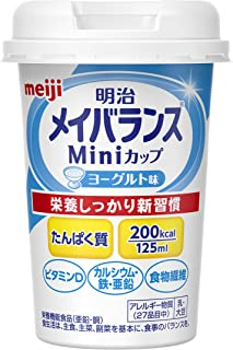 明治メイバランスMiniカップ ヨーグルト味 (125ml×12本)×2箱