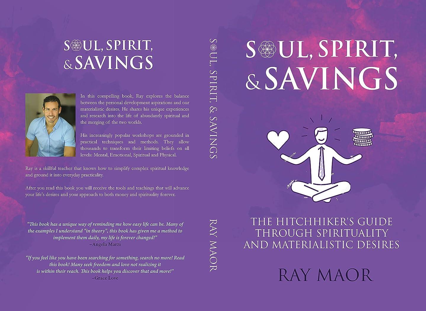 マークダウン蓄積するマーティフィールディングSOUL, SPIRIT & SAVINGS: THE HITCHHIKER'S GUIDE THROUGH SPIRITUALITY AND MATERIALISTIC DESIRES (English Edition)