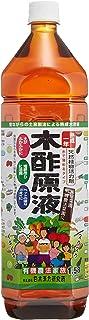 木酢原液(農業用)1580ml