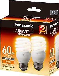 パナソニック 電球形蛍光灯 パルックボール 電球60W形相当 口金直径26mm 電球色相当 2個入り EFD15EL11E2T