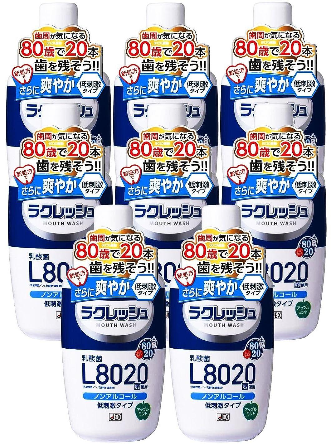 写真抗議証言【8個セット】ラクレッシュ L8020菌 マウスウォッシュ