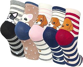 Pack de 5 Calcetines Mujer Divertidos Originales Animales Lindos Estampados Ocasionales de Algodón para Niña y Mujer