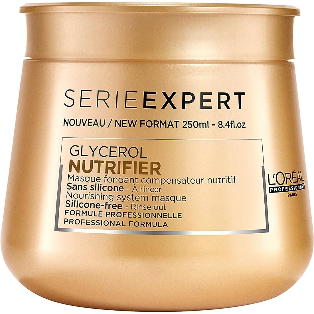 寛容なリップ介入するL'Oreal Serie Expert Glycerol NUTRIFIER Nourishing System Masque 250 ml [並行輸入品]
