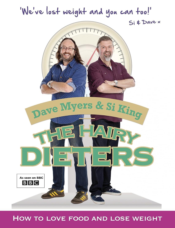 ブレーキ職業作曲家The Hairy Dieters: How to Love Food and Lose Weight (English Edition)