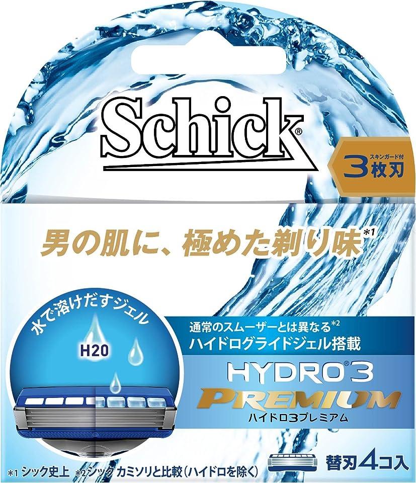 問題覆す水陸両用シック Schick 3枚刃 ハイドロ3プレミアム 替刃 (4コ入)