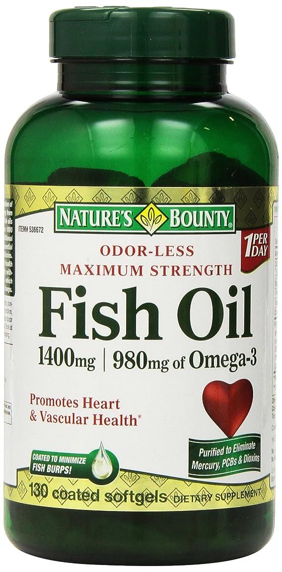 モチーフ福祉テレビを見るNature's Bounty Fish Oil 1400 mg 130粒