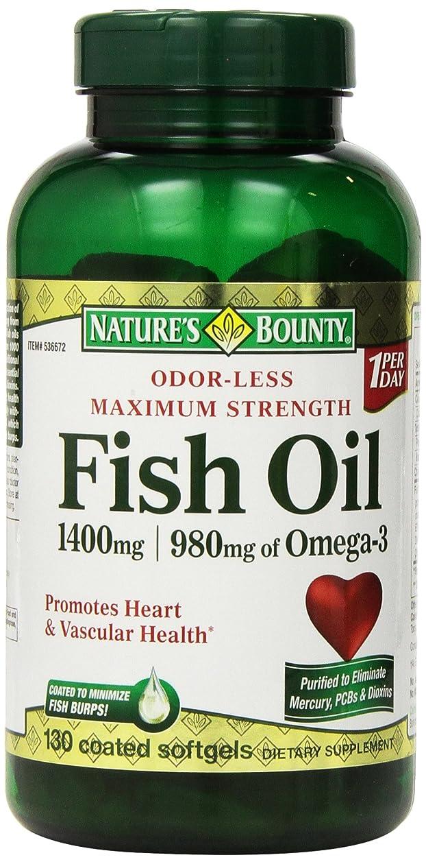 雨のフィッティング城Nature's Bounty Fish Oil 1400 mg 130粒