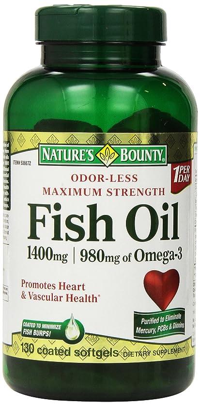 タイヤテンション分解するNature's Bounty Fish Oil 1400 mg 130粒