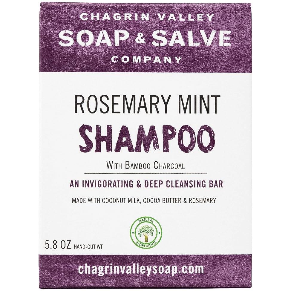 Chagrin Valley, Shampoo Bar Henna Auburn, 5.8 Ounce
