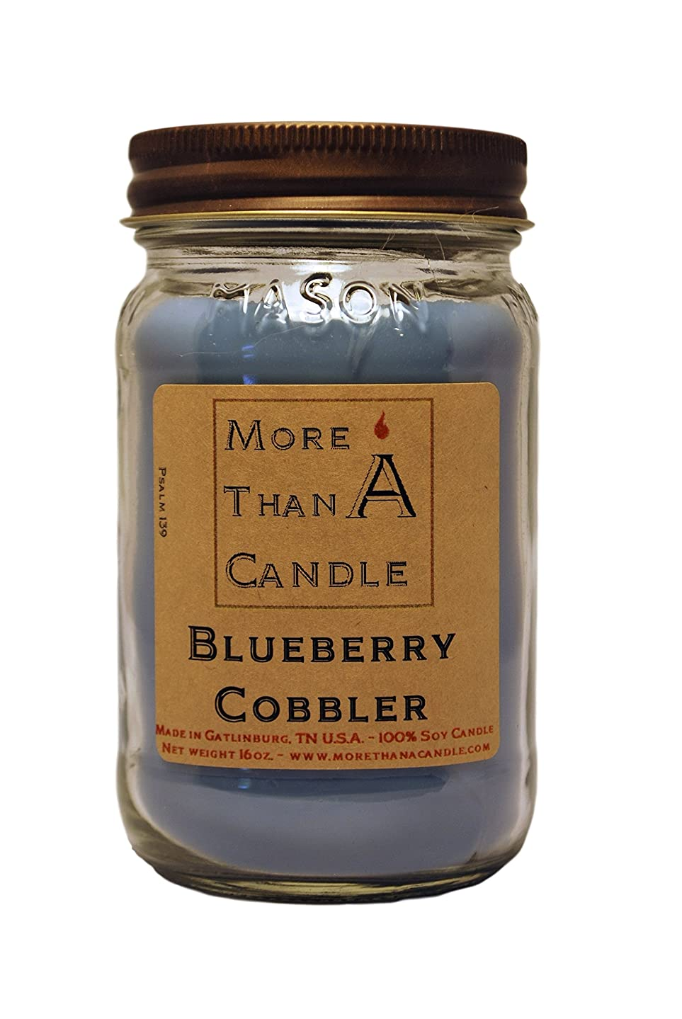 玉クリスマス家庭教師More Than A Candle BBC16M 16 oz Mason Jar Soy Candle, Blueberry Cobbler