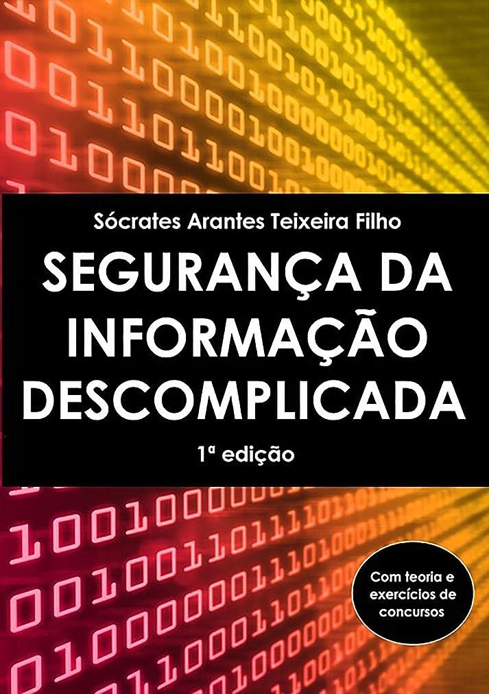 雪だるまを作る透けて見えるデマンドSeguran?a Da Informa??o Descomplicada (Portuguese Edition)