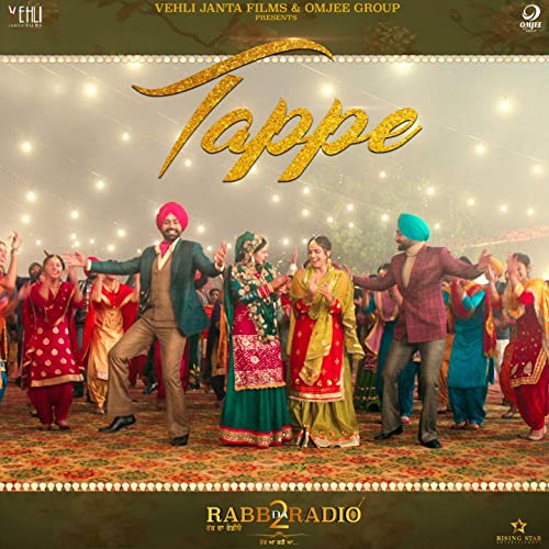 Tappe (feat  Gurlez Akhtar) [From