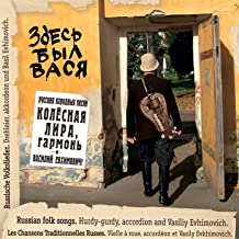 russian accordion folk music
