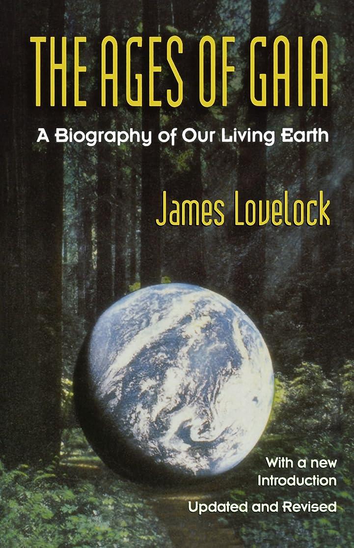 カップル等価メキシコThe Ages of Gaia: A Biography of Our Living Earth (Commonwealth Fund Book Program (Series).)