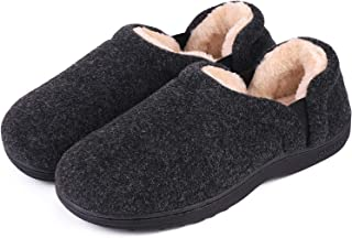 Men's Cozy Memory Foam Slippers Comfy House Shoes