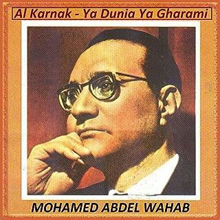 Al Karnak - Ya Dunia Ya Gharami