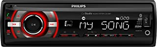 Philips CarStudio CE138/10 Black car media receiver - car media receivers (AM,FM, LCD, Black, SD,SDHC, 4 x 50W, 188 x 140 ...
