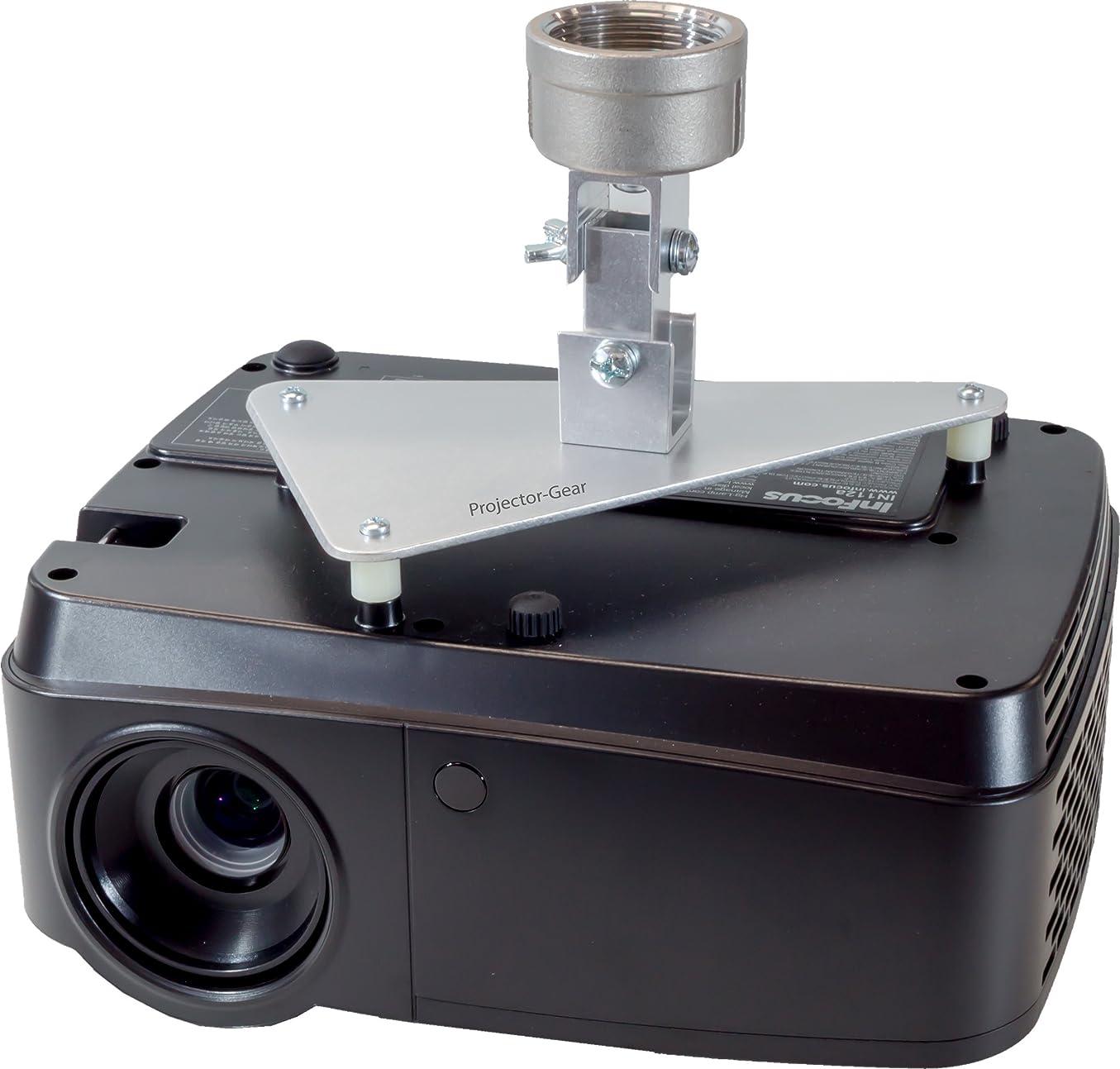 場所オアシス誕生projector-gearプロジェクタ天井マウントfor BenQ w100