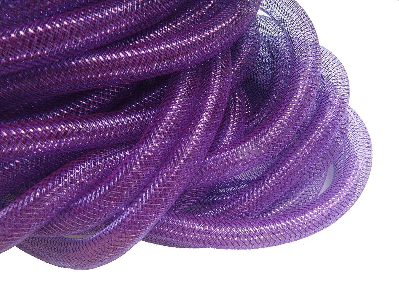 YYCRAF 10 Yards Solid Mesh Tube Deco Flex for Wreaths Cyberlox CRIN Crafts 16mm 5/8-Inch (Purple)