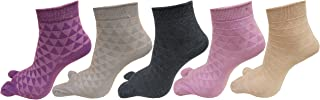 RC. ROYAL CLASS Women's Ankle Length Double Knit Thumb Cotton Multicolored Socks (Pack of 5 Pairs)