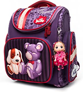 Delune Kids Backpack for Boys and Girls Primary Schoolbag - Individual/Waterproof/Orthopedic/Noble (A3-138)