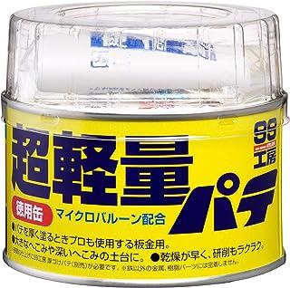 ソフト99(SOFT99) 補修用品 超軽量パテ 徳用缶 320g 09178