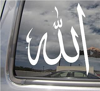 Right Now Decals Allah Symbol - God Islam Arabic Muslim - Cars Trucks Moped Helmet Hard Hat Auto Automotive Craft Laptop Vinyl Decal Store Window Wall 08011