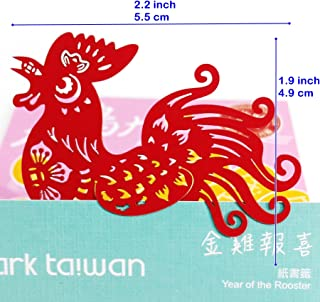 Dosee Design mark taiwan paper cutting bookmark Good Luck Festival series - Chinese New Year Fortune Rooster Chinese Zodiac, Red 2