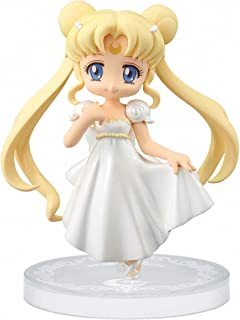 Banpresto Sailor Moon 2.4-Inch Crystal Collectable Figure for Girls Princess Serenity Figure, Volume 2