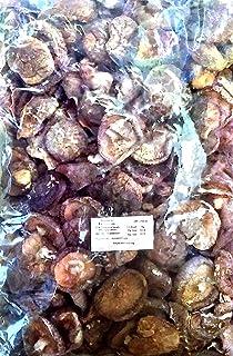 ELLIS HARVEY Shitake Dried Mushrooms (1 Kg)