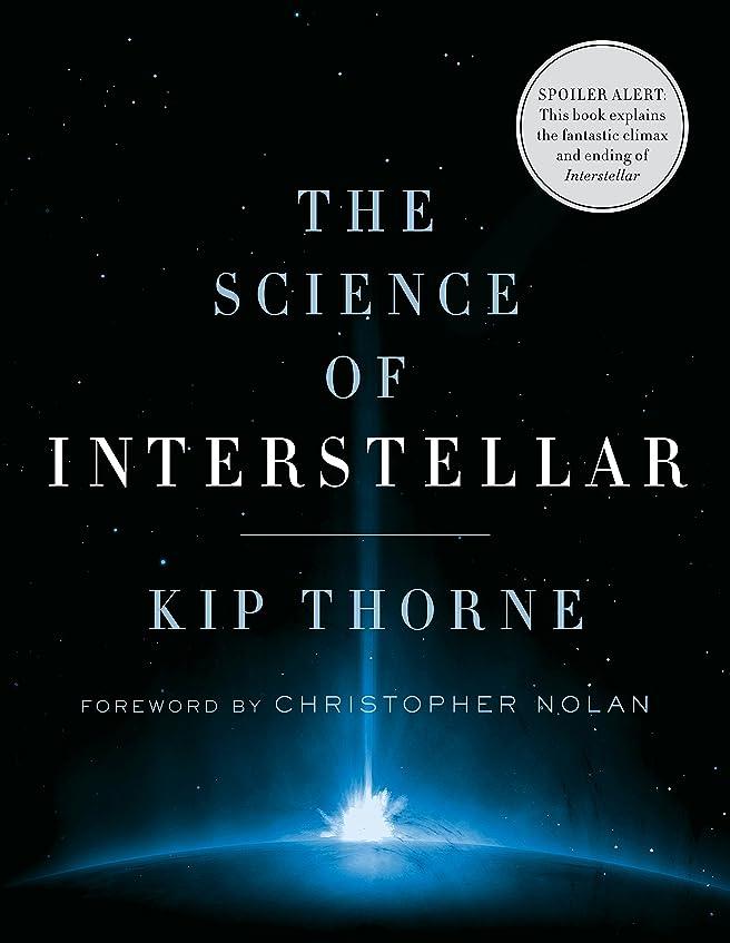 法的寛大なドキドキThe Science of Interstellar (English Edition)